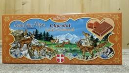 https://www.lafermedelasource.fr/257-thickbox_atch/tablette-chocolat-lait-caramel.jpg
